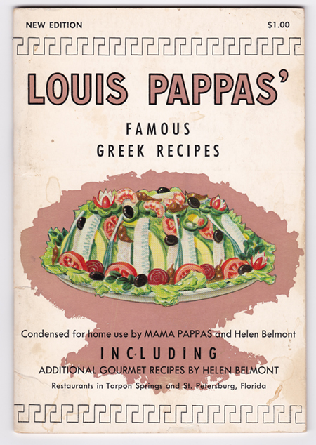 Louis Pappas' Recipe Book